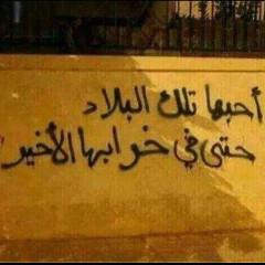 nishan_amr